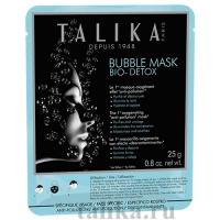 Маска детокс Talika Bubble Mask Bio-Detox