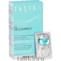 Маска для глаз Talika Eye Decompress 6шт.