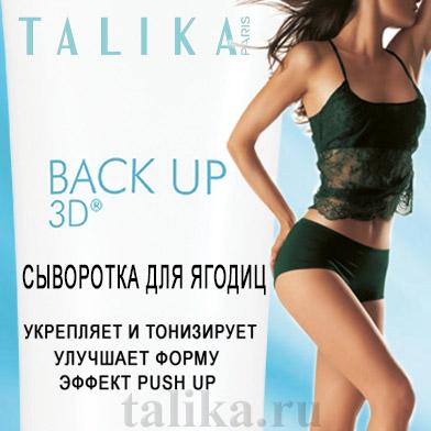 talika back up